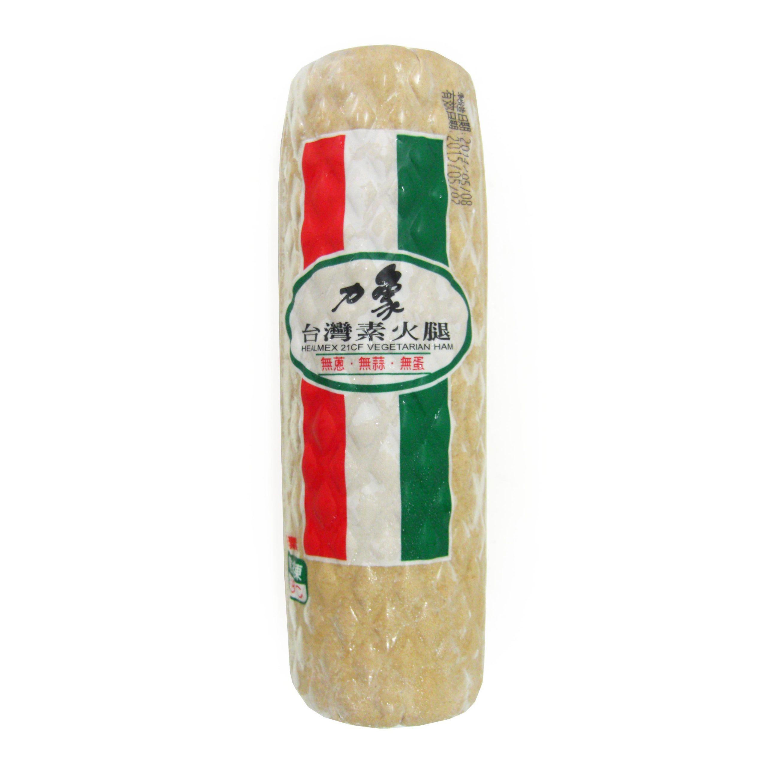 力象台灣火腿1.1公斤(奶素)