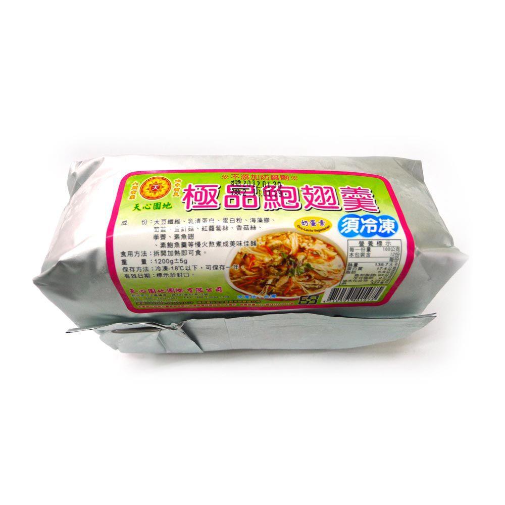 (天心園地)極品鮑翅羹1.2kg(蛋素)