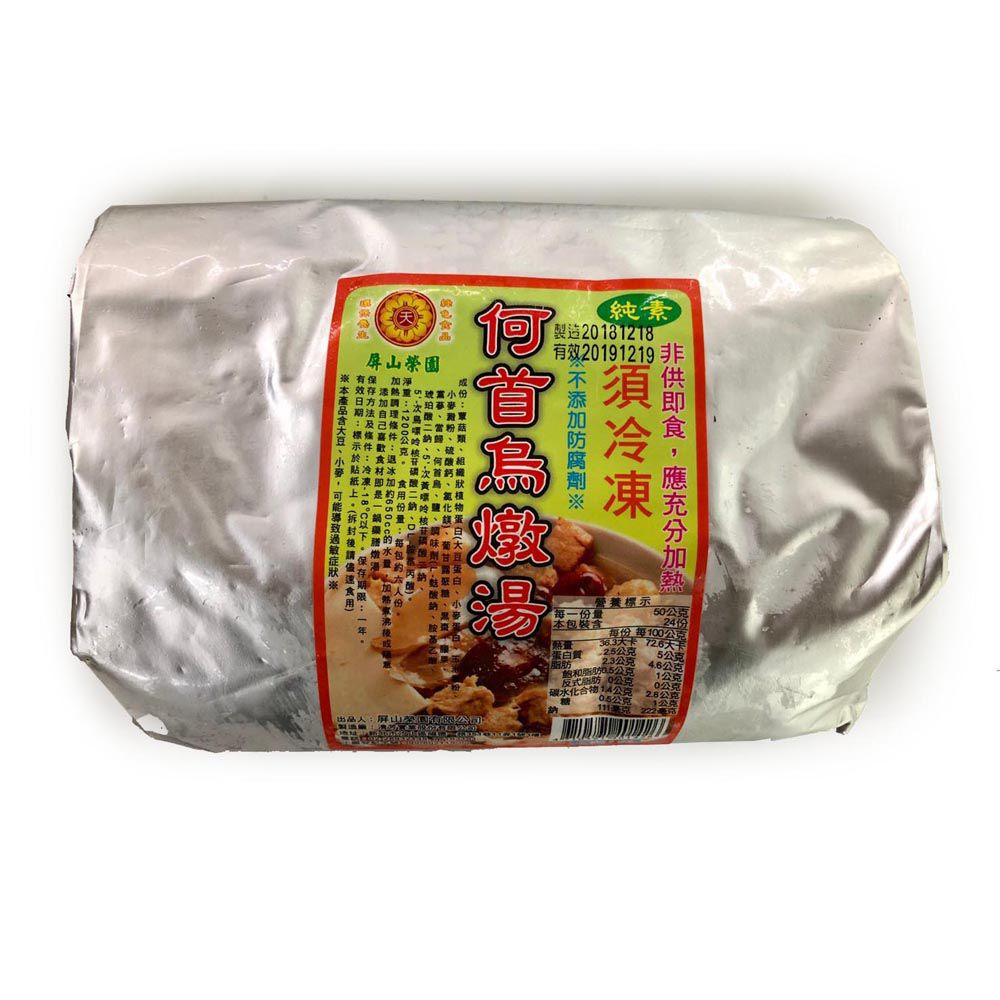 (天心園地)何首烏燉湯1.2kg(奶素)