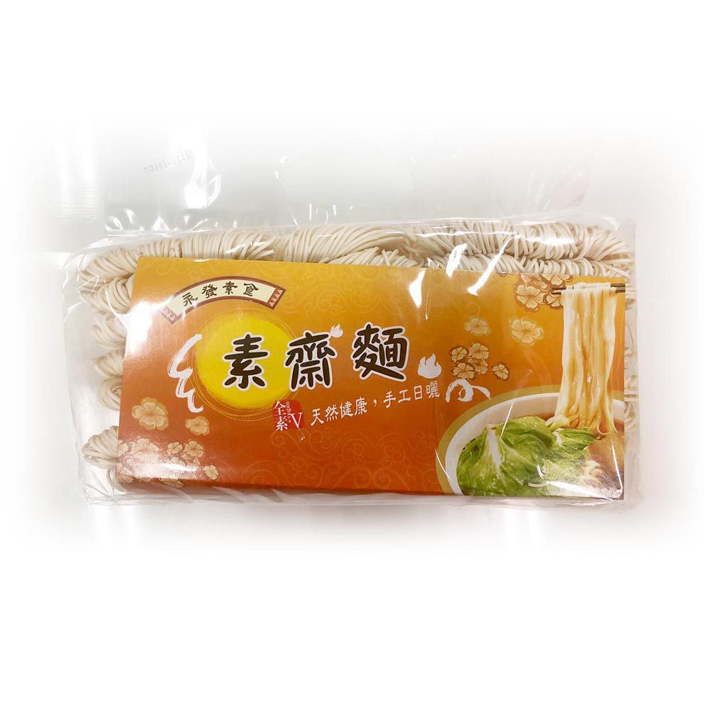 (永發)素齋細麵1.5kg(全素)