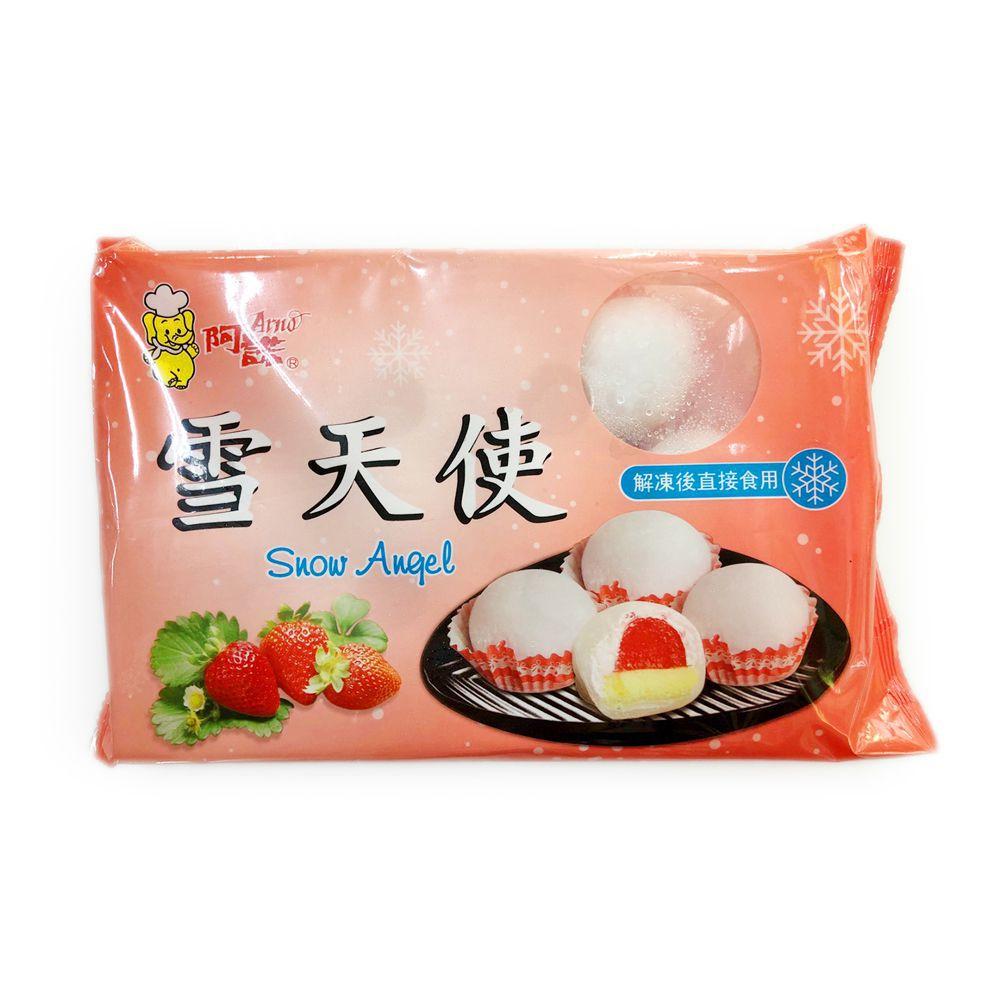 (阿諾)草莓雪天使/10入(奶素)