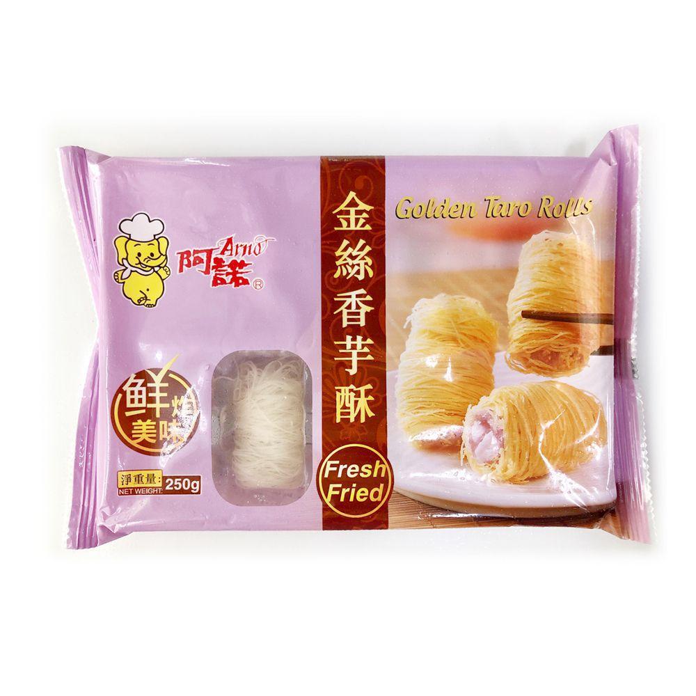(阿諾)金絲香芋酥/10入250g(全素)