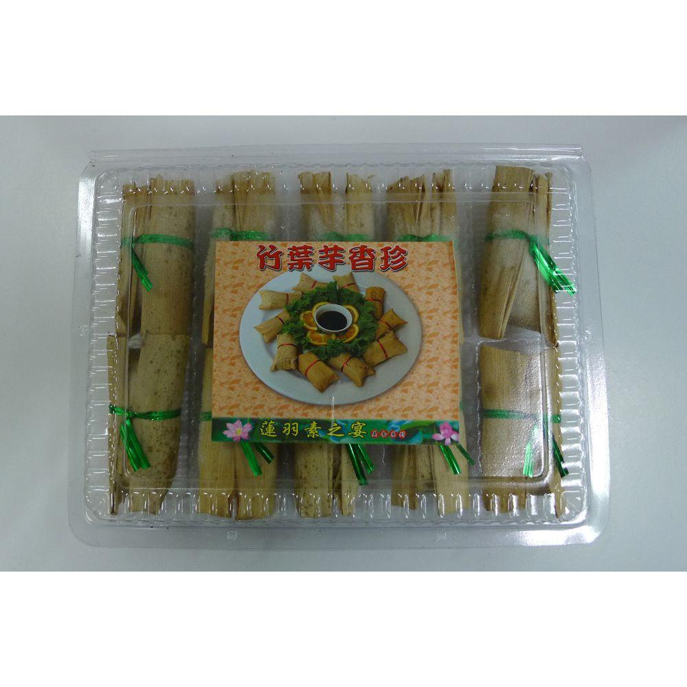 (裕益)竹葉芋香糕/10入(全素)