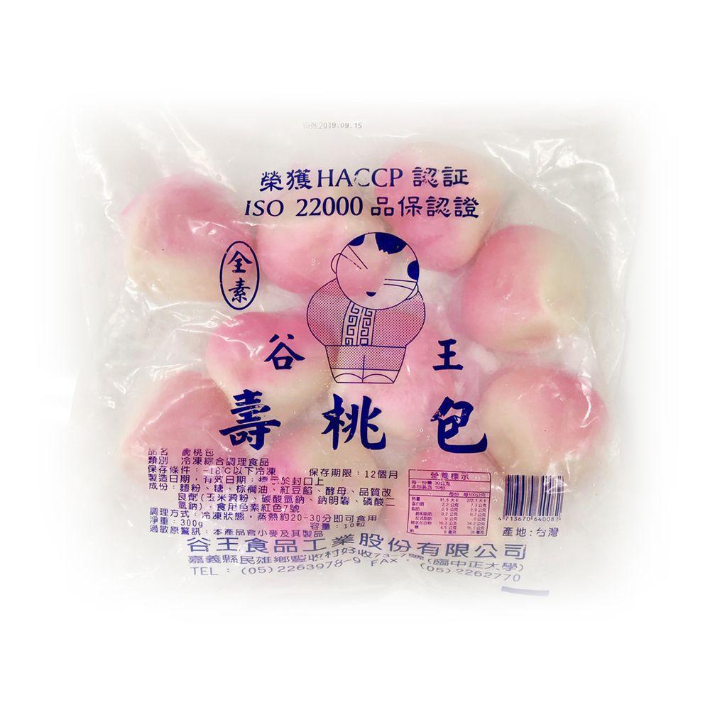 (谷王)壽桃包/10入(全素)