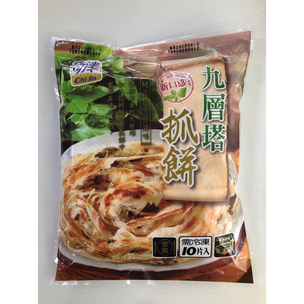 (奇津)九層塔抓餅/10片1400g(全素)
