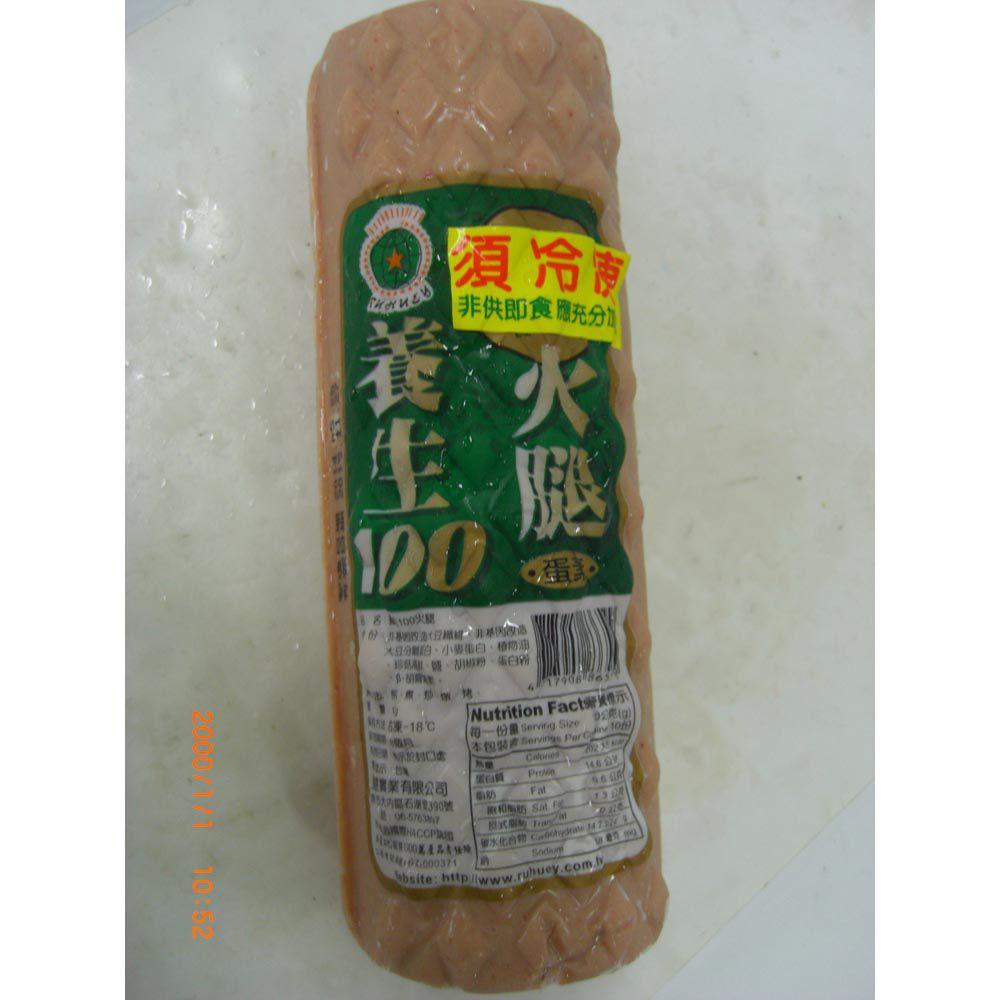 (儒慧)養生100火腿1kg(蛋奶素)