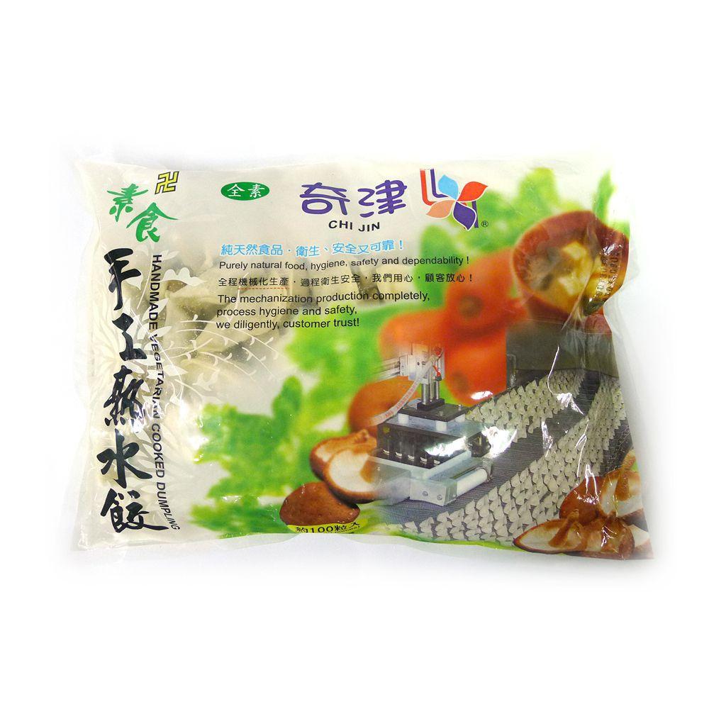 (奇津)熟水餃/100粒(全素)