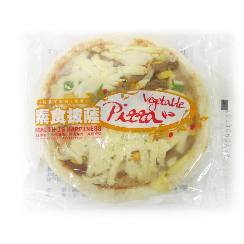 (佑祥)素食披薩120g(奶素)