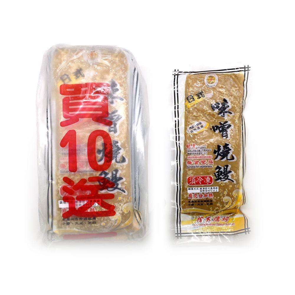 (儒慧)味噌燒鰻120g(全素)