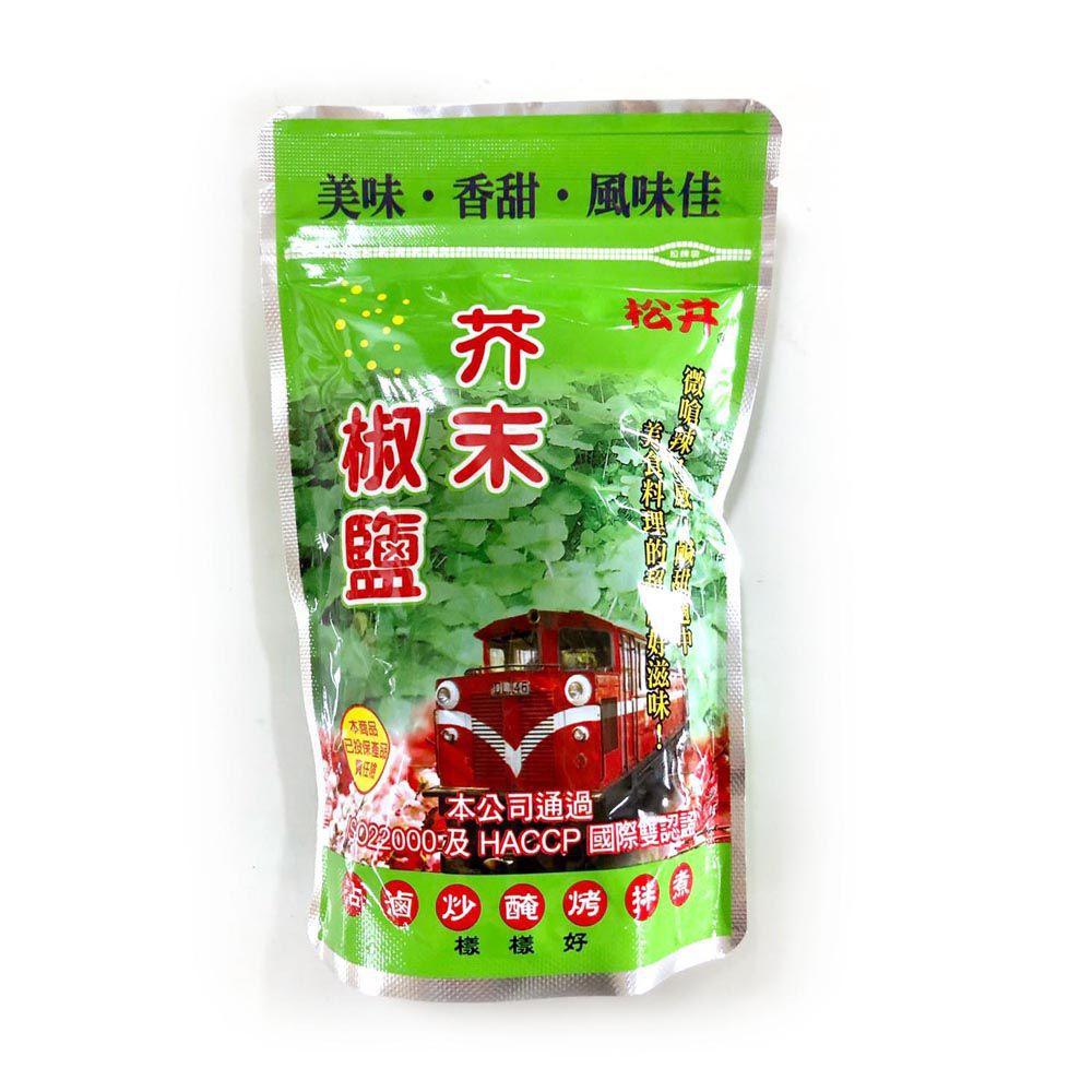 (松井)芥末椒鹽150g(全素)
