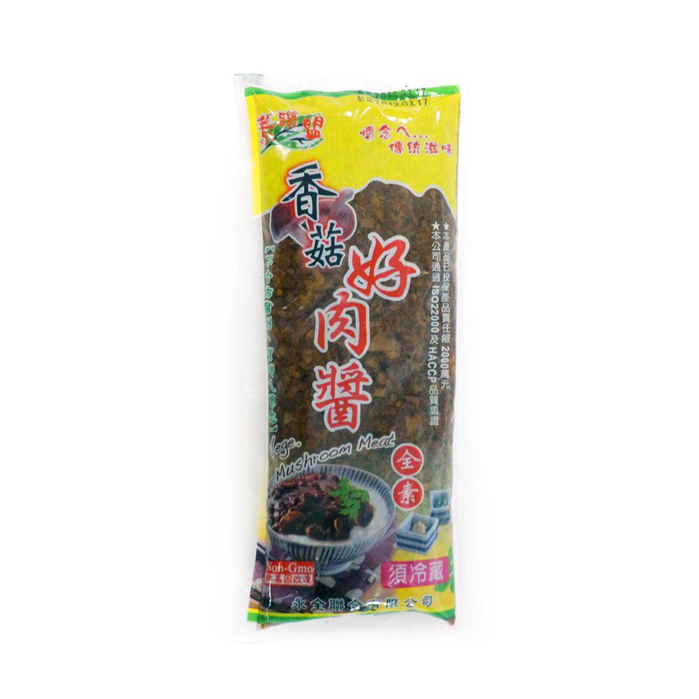 (永全)素聯盟香菇好肉醬180g(全素)
