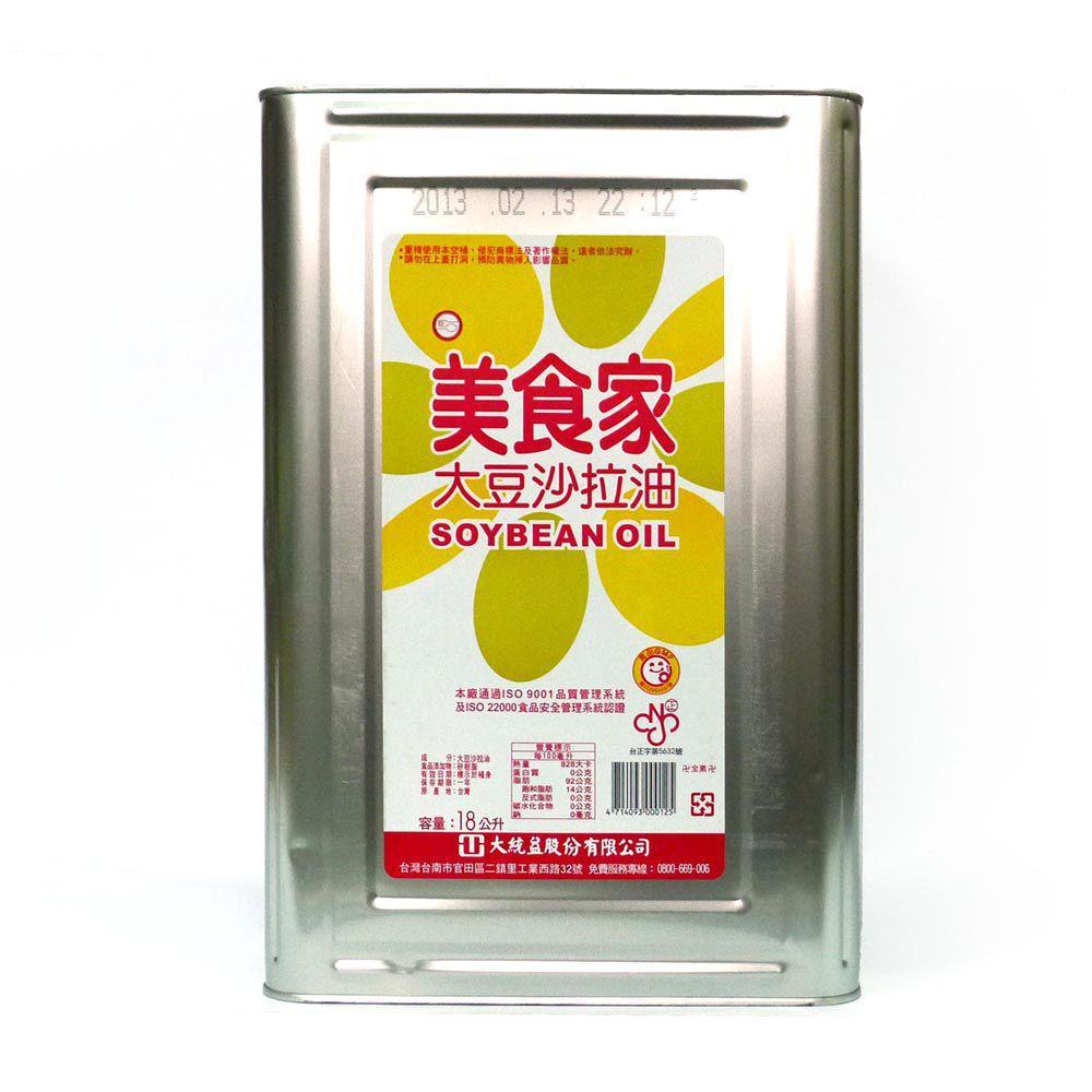 (美食家)沙拉油18L(全素)
