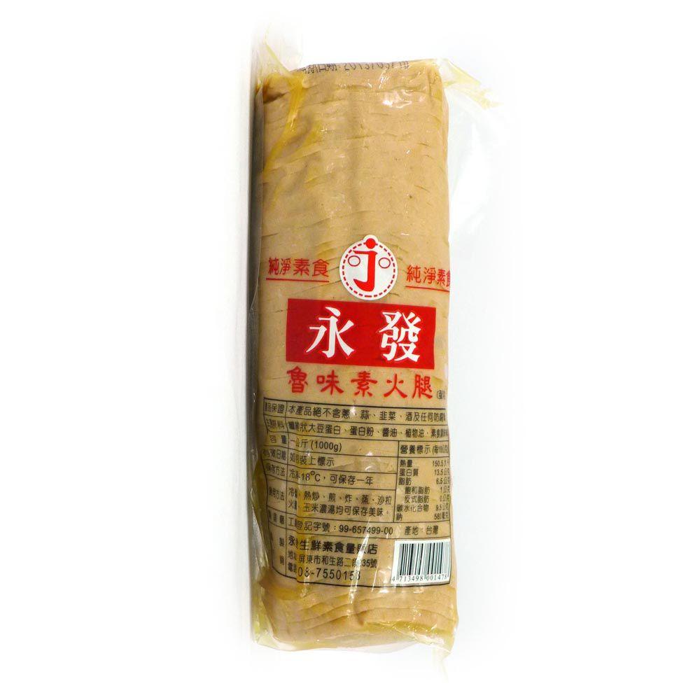 (永發)滷味50切片火腿1kg(蛋奶素)
