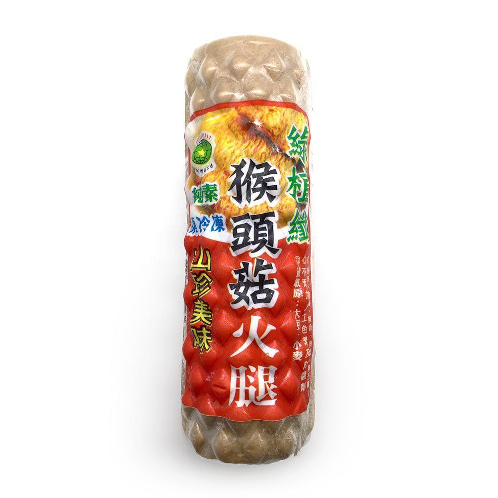 (儒慧)猴頭菇火腿1kg(全素)