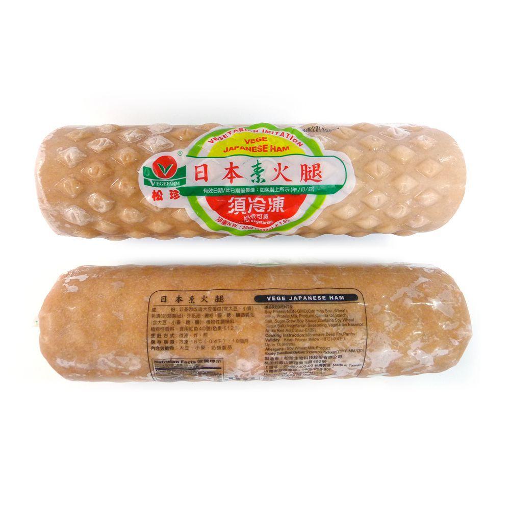 (松珍)日本火腿1kg(蛋奶素)