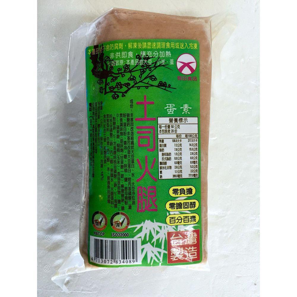 (育田)吐司火腿1kg(蛋奶素)