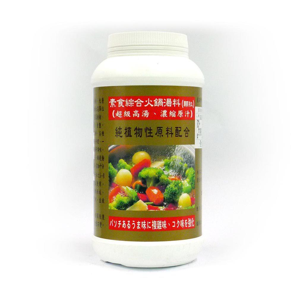 (國暉)火鍋湯料顆粒1kg(全素)