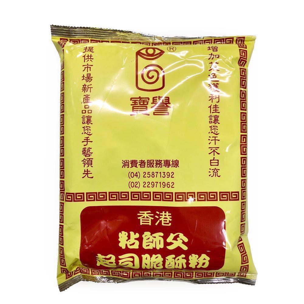 (香港粘師父)起司脆酥粉1kg(全素)