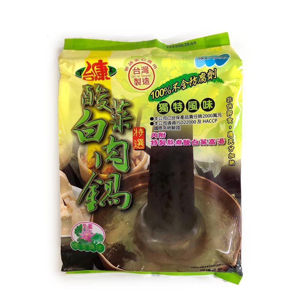 (台康)酸菜白肉鍋1kg(全素)