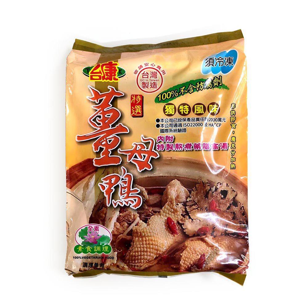(台康)薑母鴨1kg(全素)
