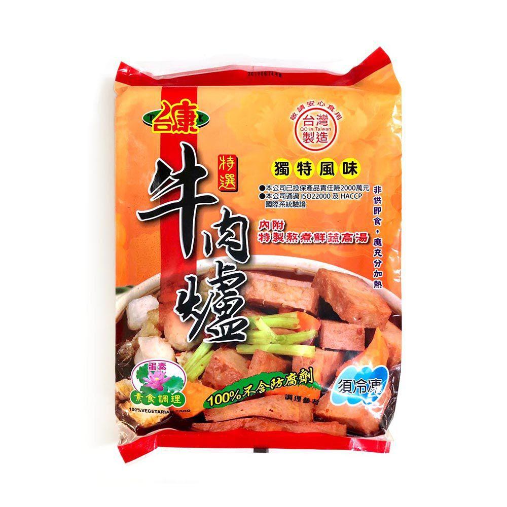 (台康)牛肉爐1kg(蛋素)