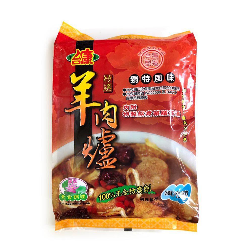 (台康)羊肉爐1kg(蛋素)