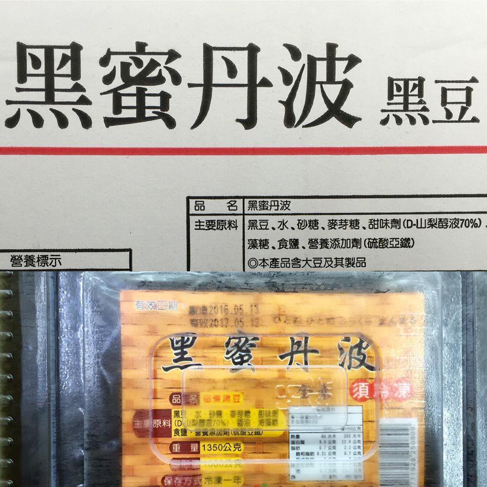 (晨欣)黑豆1kg(全素)