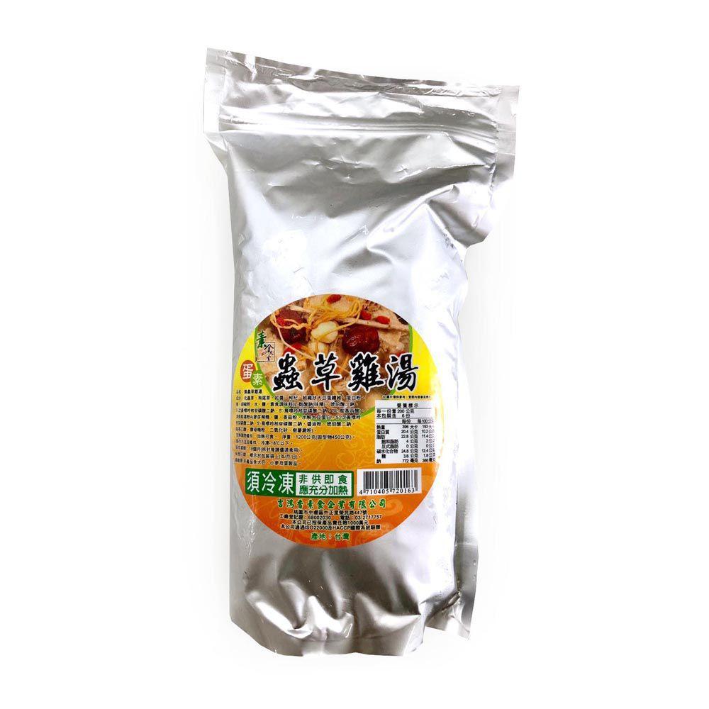 (吉鴻香)蟲草雞湯2斤(蛋素)