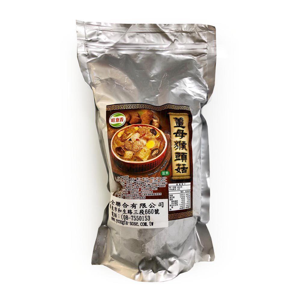 (旺意香)如意薑母猴頭菇2斤(蛋素)