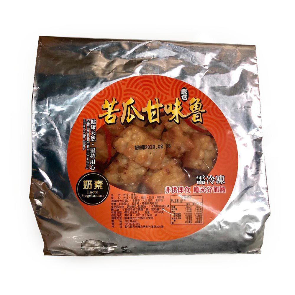 (珍合)苦瓜甘味魯2斤(奶素)