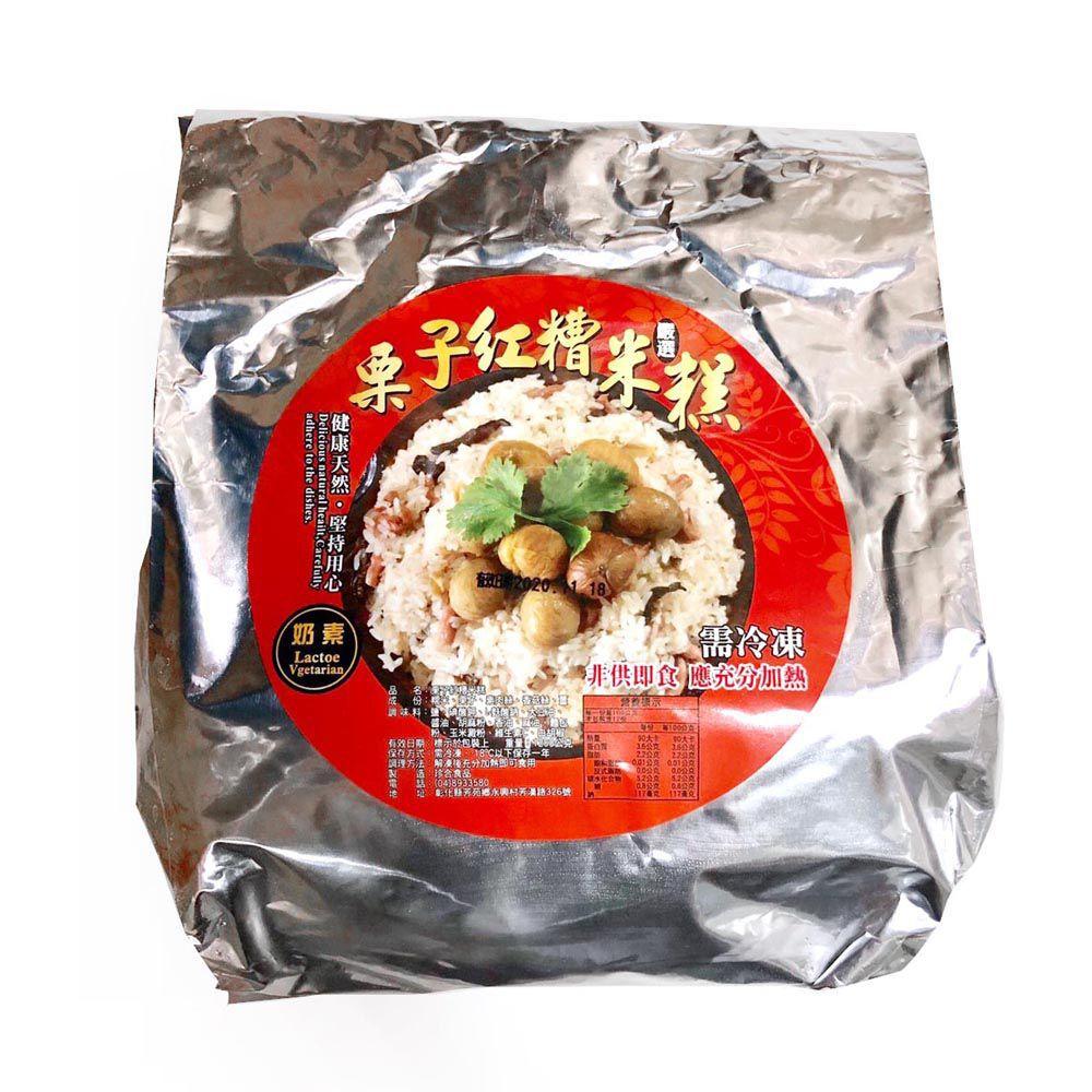 (珍合)栗子紅糟米糕2斤(奶素)