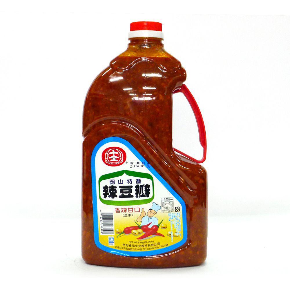(十全)辣豆瓣2.8kg