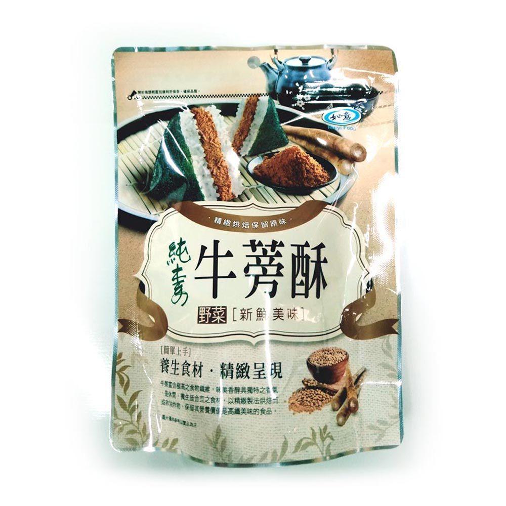 (永全)素聯盟牛蒡酥200g(全素)