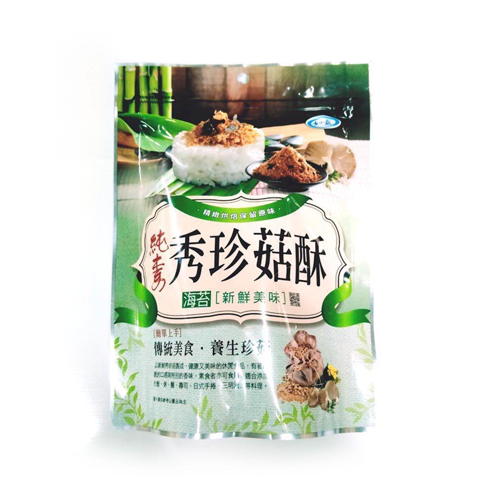 (永全)素聯盟秀珍菇酥200g(全素)