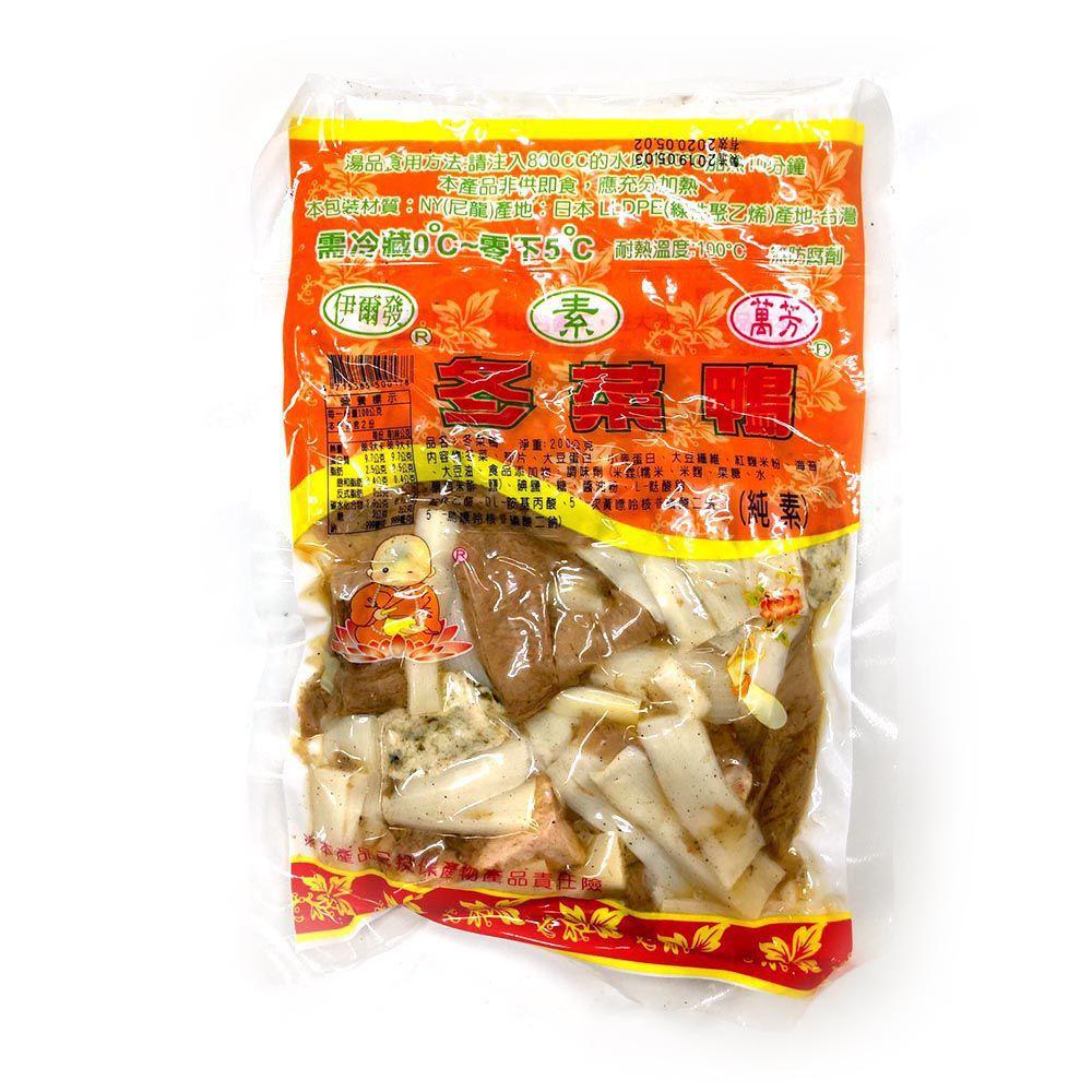 (伊爾發)萬芳冬菜鴨200g(全素)