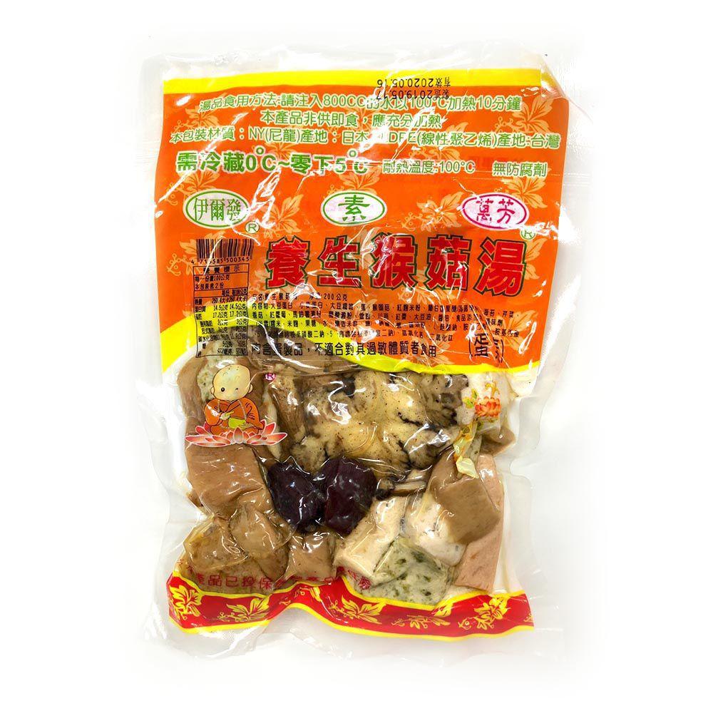 (伊爾發)萬芳養生猴菇湯200g(蛋素)