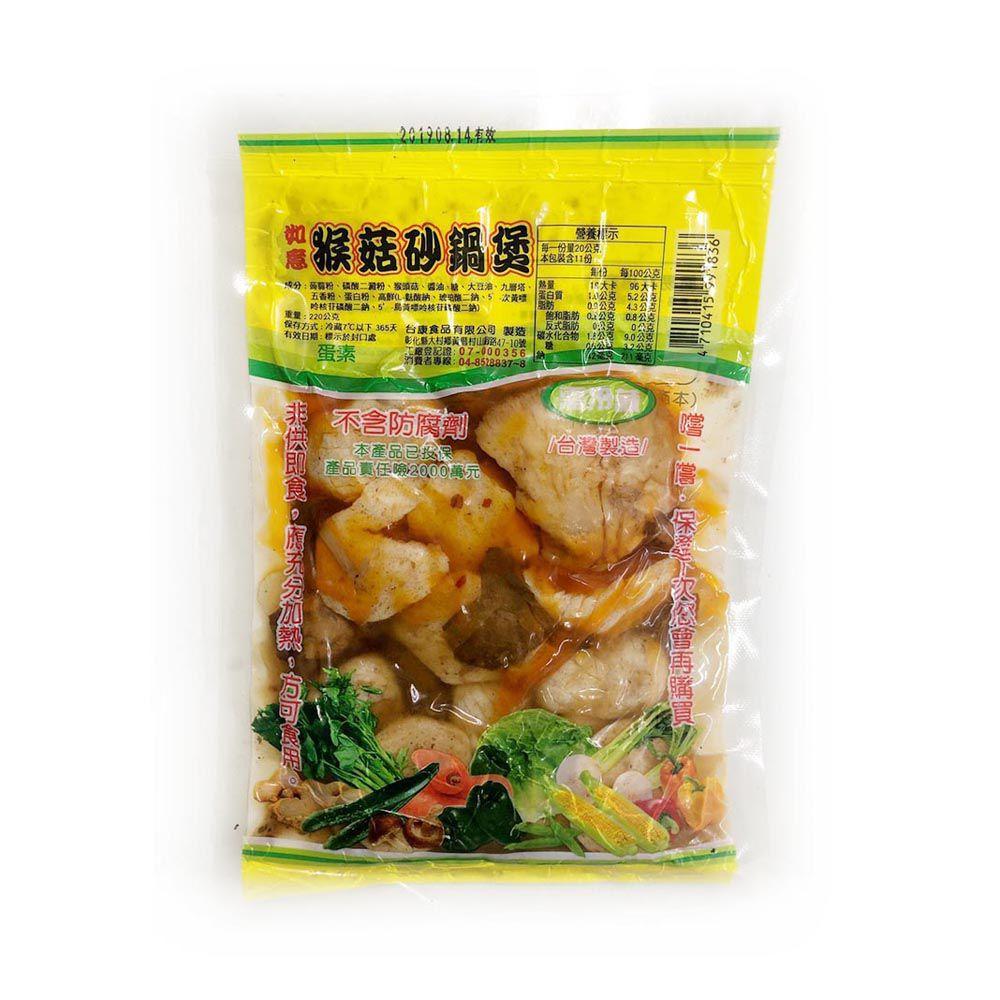 (台康)如意猴菇砂鍋煲220g(蛋素)