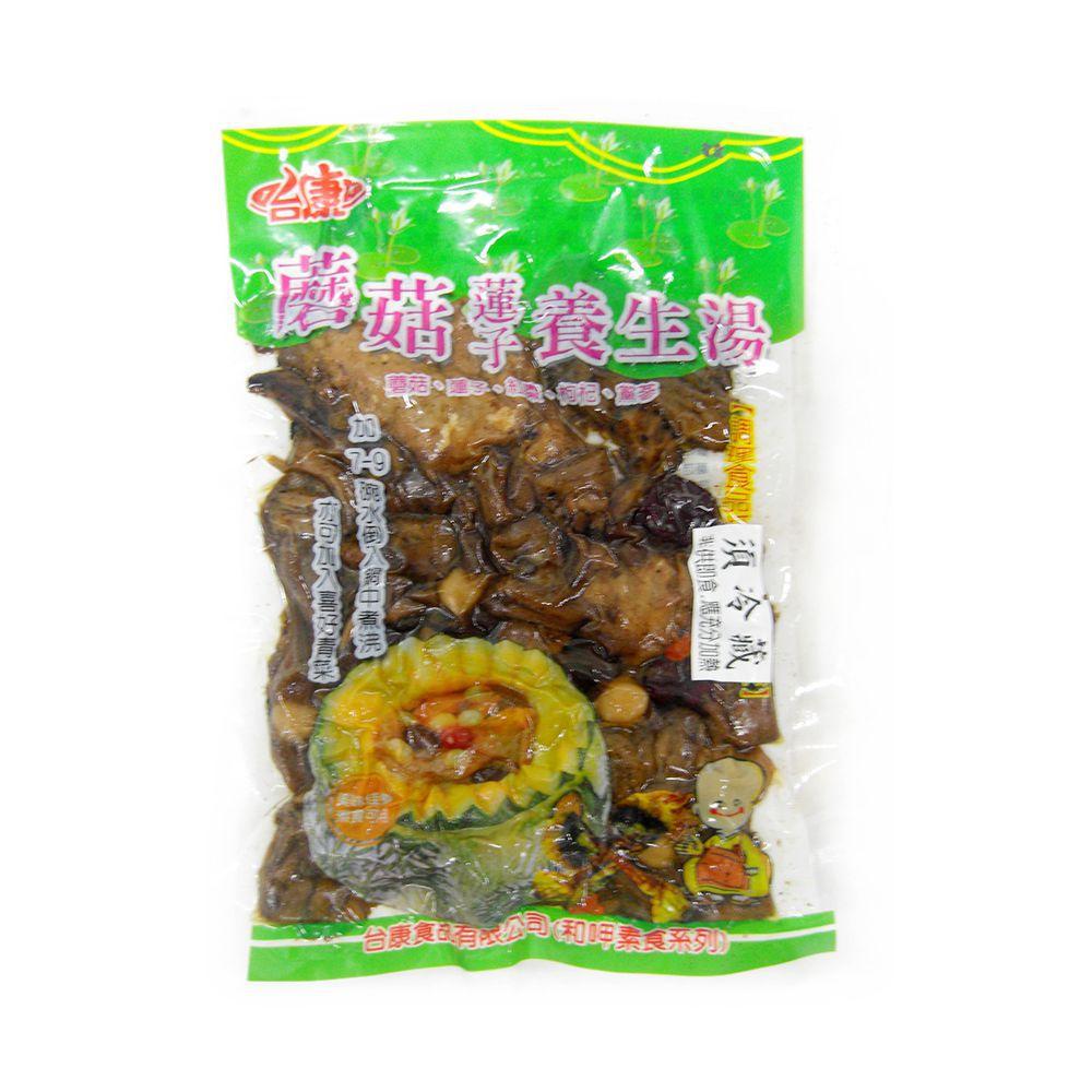 (台康)蘑菇蓮子養生湯220g(蛋素)