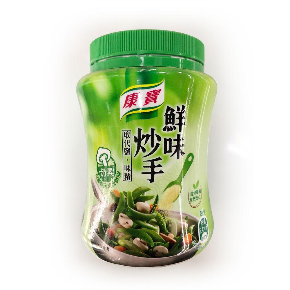 (康寶)鮮味炒手240g