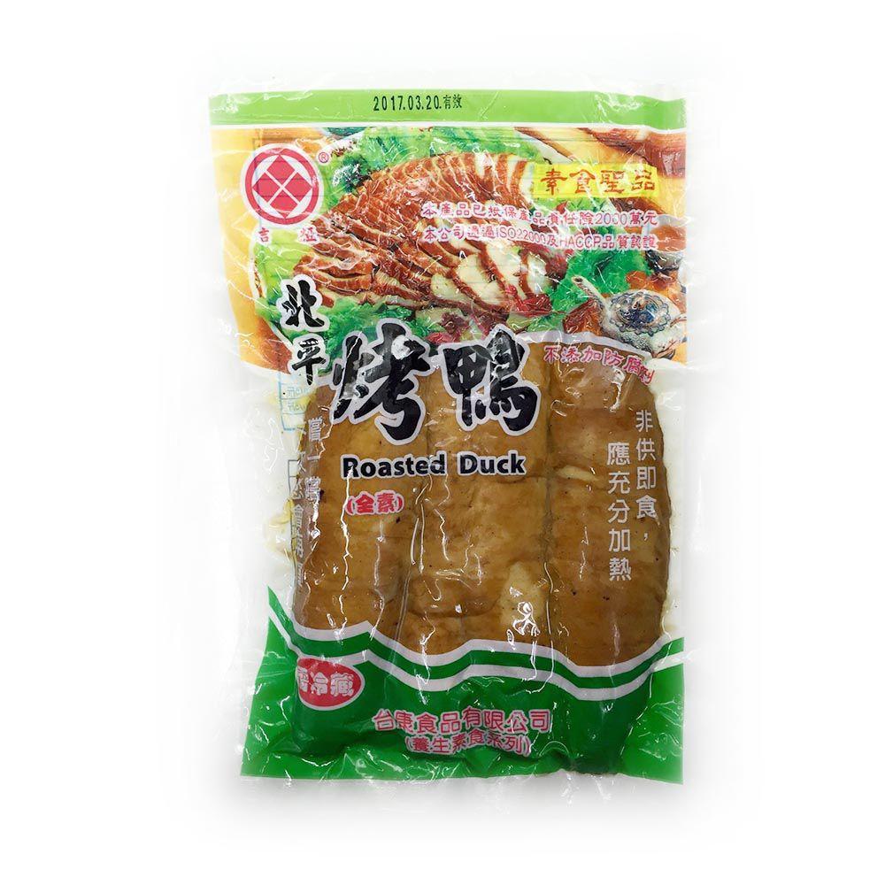 (台康)北平烤鴨250g(全素)