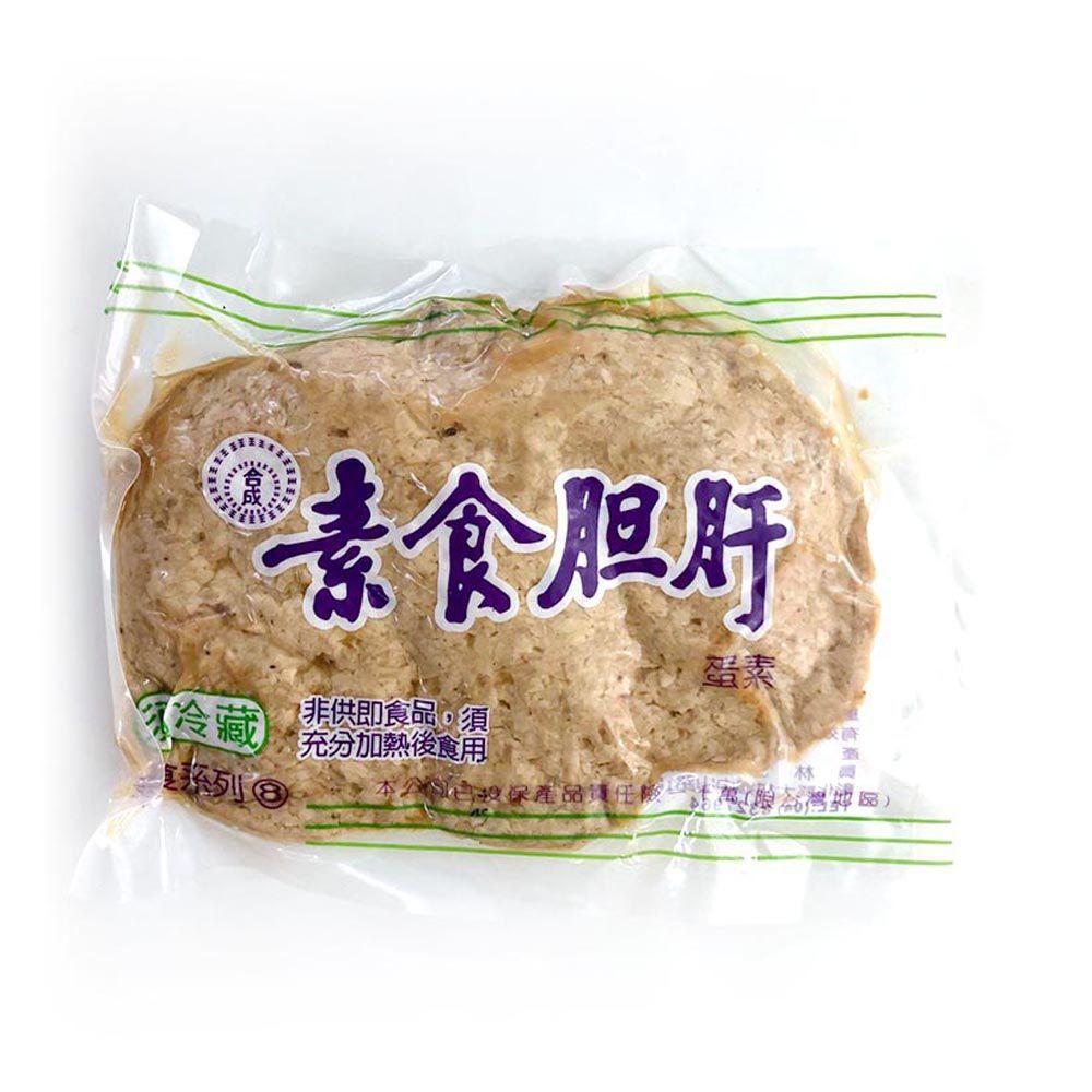 (合成)素食胆肝250g(蛋素)