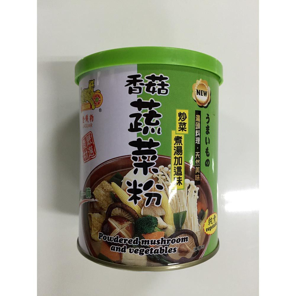 (金錢豹)香菇蔬菜粉250g(全素)