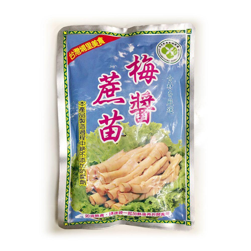 (梅統)梅醬蔗苗250g(全素)