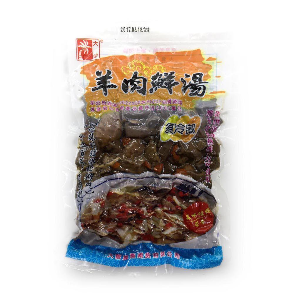 (台康)羊肉鮮湯260g(蛋素)