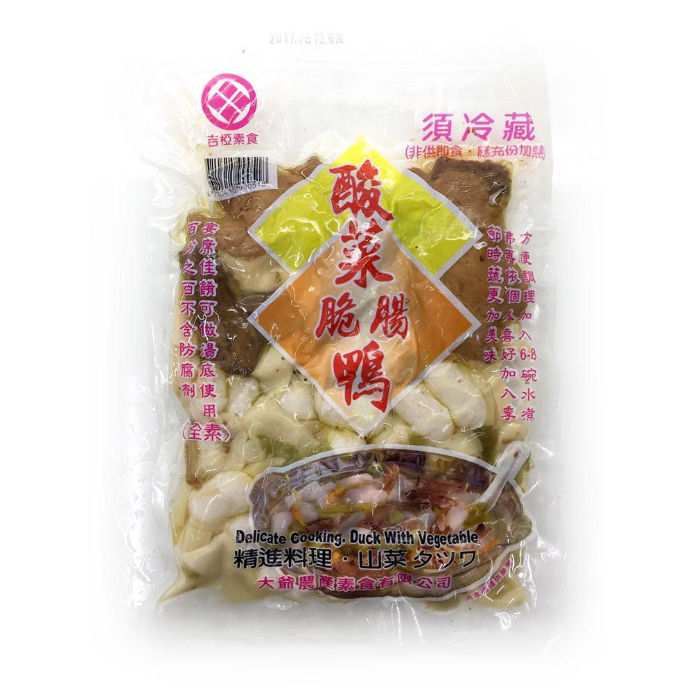 (台康)酸菜脆腸鴨260g(全素)