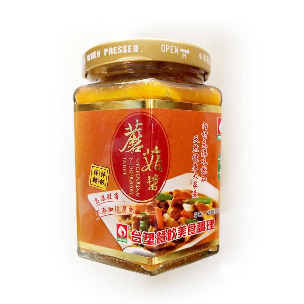 (台塑)雅涵蘑菇醬玻璃罐280g(全素)