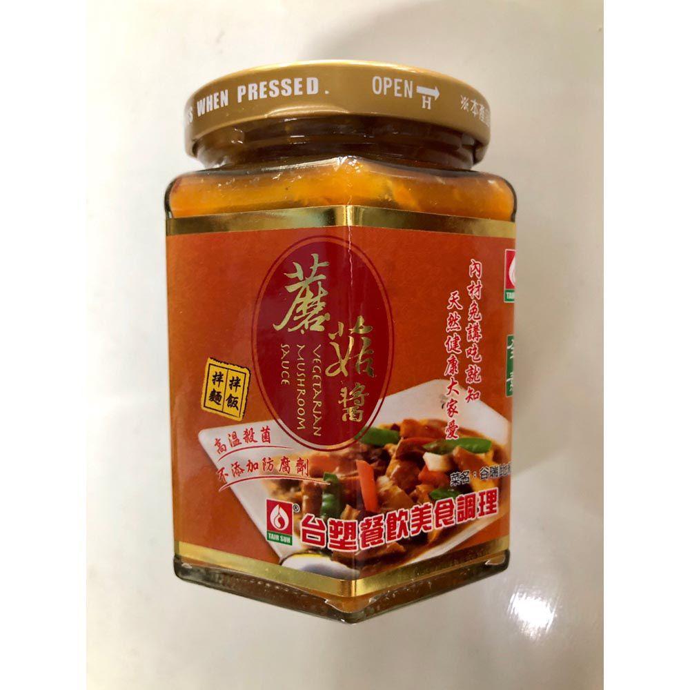 (台塑)雅涵蘑菇醬280g(全素)