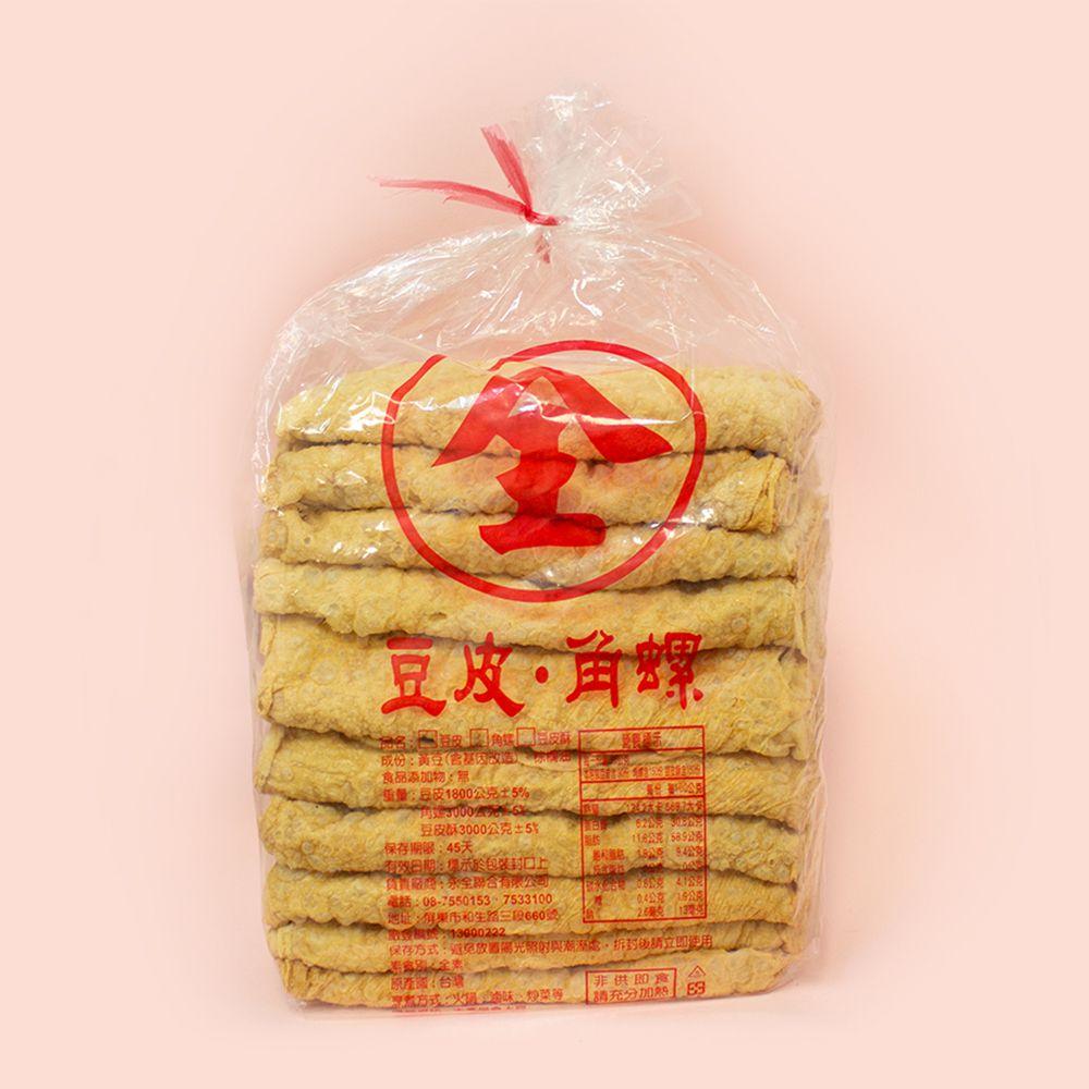 (永全)炸皮3斤(全素)