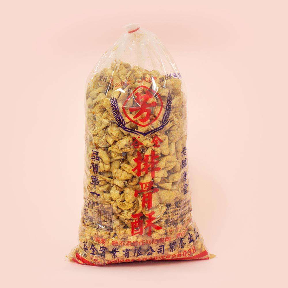 (谷全芳)排骨酥3斤(全素)