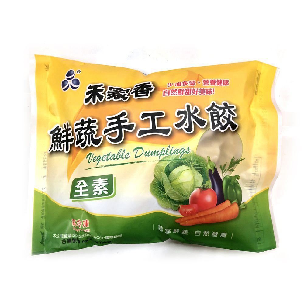 (禾家香)鮮蔬手工水餃/30入(全素)